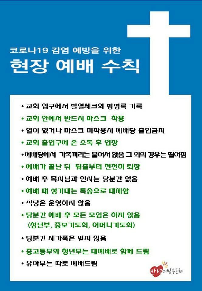 KakaoTalk_20200620_201316620.jpg